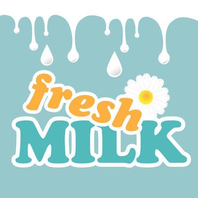 新鲜的牛奶