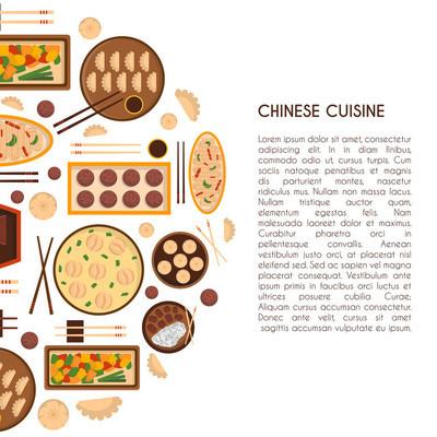矢量卡通中餐食物