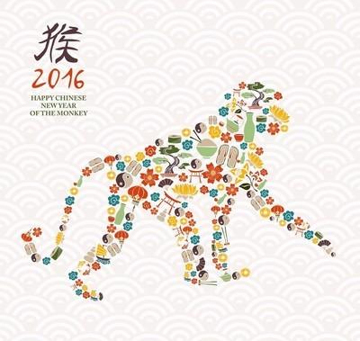 2016 农历新年猴中国图标猿