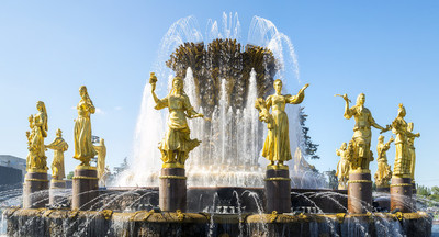 Fountain 'Friendship of Nations' on VVC (ENEA)