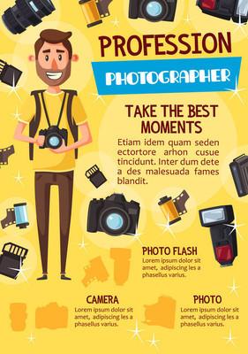 摄影师职业和摄影设备