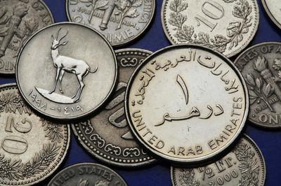 阿拉伯联合酋长国的硬币