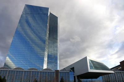 欧洲央行总部摩天大楼