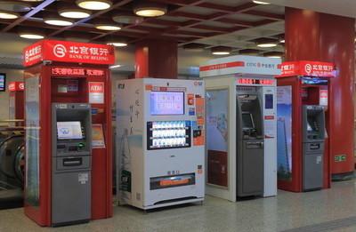 Atm 取款机中国北京