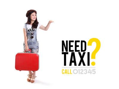 需要出租车吗?广告设计