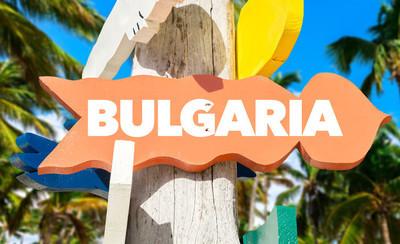 保加利亚欢迎标语