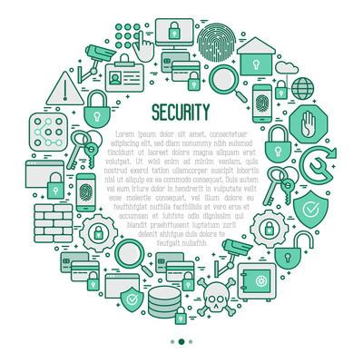 圈子中的安全与保护概念