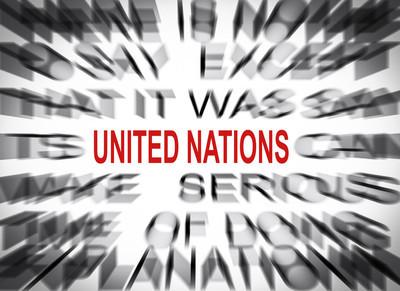 重点放在联合国的模糊文本