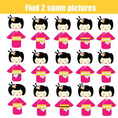 找到相同的图片儿童教育游戏。寻找相等的对 kokeshi 玩偶孩子活动