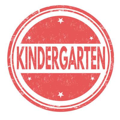 幼儿园邮票或标志