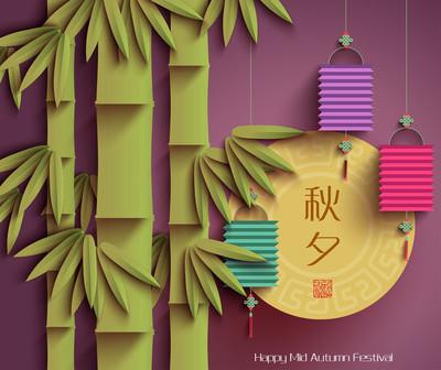 中秋节的设计元素