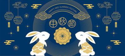 中秋快乐。兔和抽象元素。中文翻译: 中秋佳节